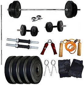 H-tagFitness 30 kg home Gym Set with 4ft Straight Rod + 2 Dumbbell Rod + Pure leather Gloves