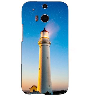 Htc One M8 Back Cover By G.Store