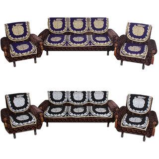Decor Factory Velvet Sofa covers 5 seater set of 2
