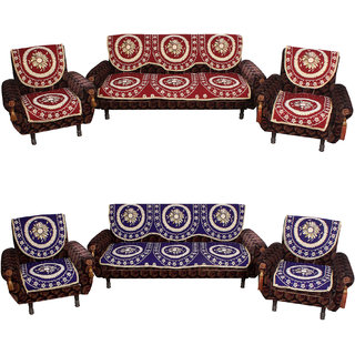 Decor Factory Velvet Sofa covers 5 seater set of 2