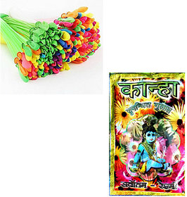 IMSTAR Herbal Holi Gulal (Combo of 4 Colors - Green, Yellow, Red, Pink) with 111 Pcs Magic Ballon