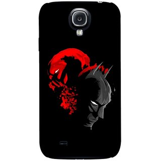 Samsung Galaxy S4 Back Cover By G.Store