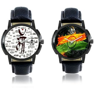 Indian Flag With Maa SCK Combo Gallery Wrist Watch