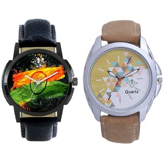 Indian Flag With Isolatic Design Brown Belt SCK Combo Gallery Wrist Watch