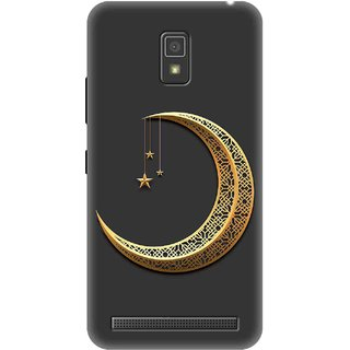 best service 70f4e 883ac Lenovo A6600 Plus Designer back case By SLR ( LNVA6600PLUS_SLR3DAA_G0018 )