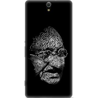 Sony Xperia C5 Designer back case By SLR  ( SXC5_SLR3DAA_G0036 )