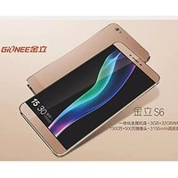 Gionee S6 (3 GB,32 GB,Latte Gold)