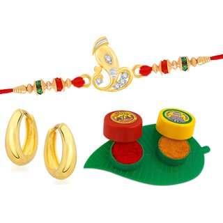 VK Jewels Well Designed Ganesh Gold and Rhodium Plated Alloy CZ American Diamond Rakhi for Men [VKRAKHI1228G]