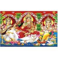 Lord Laxmi Ji Ganesh Ji Saraswati Ji Special for Dewali Poster