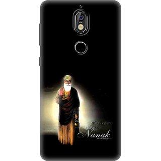 Nokia 7 Designer back case By SLR  ( NK7_SLR3DAA_N0053 )