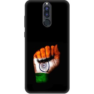 Honor 9i Designer back case By SLR  ( HH9I_SLR3DAA_N0057 )