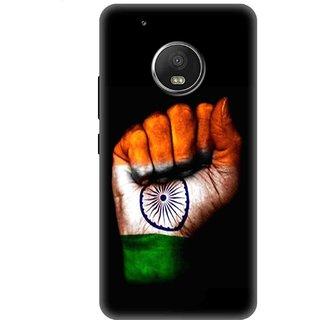 Motorola Moto G5 Plus Designer back case By SLR  ( MOTOG5PLUS_SLR3DAA_G0057 )