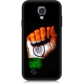 Samsung Galaxy S4 Designer back case By SLR  ( SMS4_SLR3DAA_G0057 )
