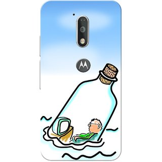 Moto G4 Plus, Future Bottle Slim Fit Hard Case Cover/Back Cover for Moto G Plus 4th Gen/Moto G4 Plus