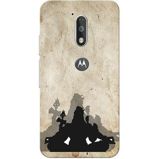 Moto G4 Plus, Yoga Shiva Old Paper Slim Fit Hard Case Cover/Back Cover for Moto G Plus 4th Gen/Moto G4 Plus