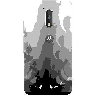 Moto G4 Plus, Mahadevi Yoga Slim Fit Hard Case Cover/Back Cover for Moto G Plus 4th Gen/Moto G4 Plus