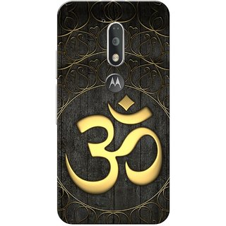 Moto G4 Plus, OM Black Slim Fit Hard Case Cover/Back Cover for Moto G Plus 4th Gen/Moto G4 Plus
