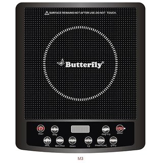 Butterfly Jet Power Hob