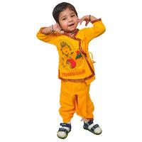 Pari  Prince Krishna Kurta Dhoti Suit