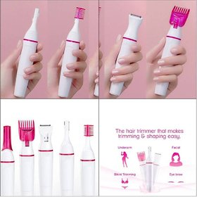 Sweet Sensitive Trimmer For Girls (IMPORTED)