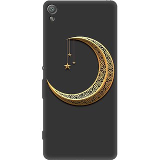 Sony Xperia XA Dual Designer back case By SLR  ( SXXADUAL_SLR3DAA_B0018 )
