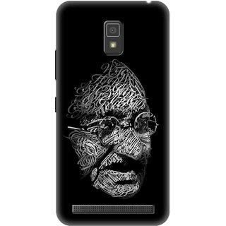 Lenovo A6600 Plus Designer back case By SLR  ( LNVA6600PLUS_SLR3DAA_G0036 )