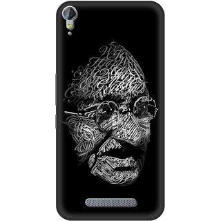 Micromax Canvas Juice 3 Plus Designer back case By SLR  ( MXJ3PLUS_SLR3DAA_B0036 )