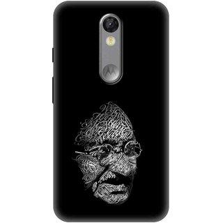 Motorola Moto X Force Designer back case By SLR  ( MOTOXFORCE_SLR3DAA_N0036 )