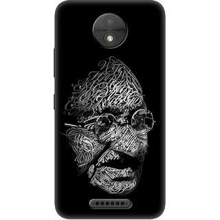 Motorola Moto C Designer back case By SLR  ( MOTOC_SLR3DAA_G0036 )