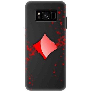Samsung Galaxy S8 Designer back case By SLR  ( SMS8_SLR3DAA_G0035 )