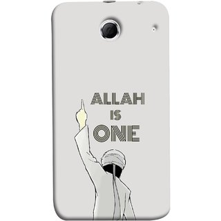 FUSON Designer Back Case Cover For Lenovo K880 (Allah One Arab Haj Men Middle East Necklaces)
