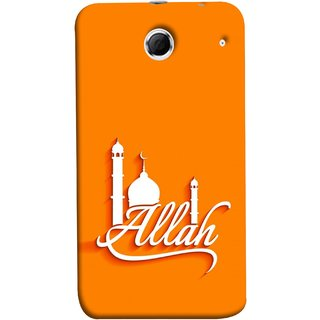 FUSON Designer Back Case Cover For Lenovo K880 (Allah One Theme Makka Madina Muslim Haj )