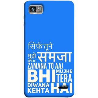 FUSON Designer Back Case Cover For Lenovo K860 :: Lenovo IdeaPhone K860 (Zamana To Aaj Bhi Muze Diwana Kahta Hai )