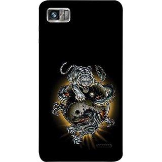 FUSON Designer Back Case Cover For Lenovo K860 :: Lenovo IdeaPhone K860 (Beautiful Graffiti Lion Tiger Wallpaper Chinese )