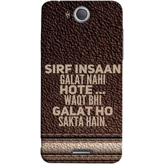 FUSON Designer Back Case Cover For InFocus M530 (Waqt Bhi Galat Ho Sakta Hai Theme Brown Background)