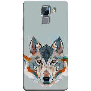 FUSON Designer Back Case Cover For Huawei Honor 7 :: Huawei Honor 7 (Enhanced Edition) :: Huawei Honor 7 Dual SIM (Multicolour Dogs Perfect Look King Bird Night Tree)