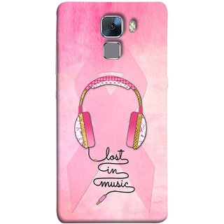 FUSON Designer Back Case Cover For Huawei Honor 7 :: Huawei Honor 7 (Enhanced Edition) :: Huawei Honor 7 Dual SIM (Valentine Pink Metallic Amazing In Concert Events )