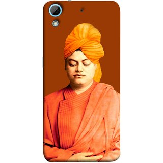 FUSON Designer Back Case Cover For HTC Desire 728 Dual Sim :: HTC Desire 728G Dual Sim (Devotion Quotes Of Swami Equated Raja Yoga Spirit)