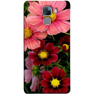 FUSON Designer Back Case Cover For Huawei Honor 7 :: Huawei Honor 7 (Enhanced Edition) :: Huawei Honor 7 Dual SIM (Flower Grass Green Small Nice Colourful Gerbera )
