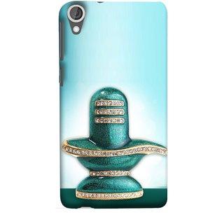 FUSON Designer Back Case Cover For HTC Desire 825 (Shiva Shambho Maha Shiv Ratri Ocean Hire Moti)