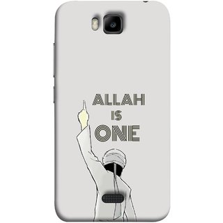 FUSON Designer Back Case Cover For Huawei Honor Bee :: Huawei Honor Bee Y5c (Allah One Arab Haj Men Middle East Necklaces)