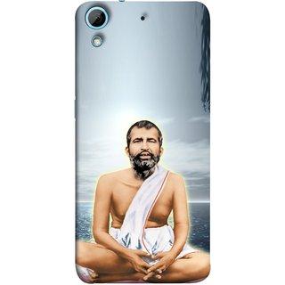 FUSON Designer Back Case Cover For HTC Desire 728 Dual Sim :: HTC Desire 728G Dual Sim (King Beautiful Frame God His Mission Blesses Eagle)