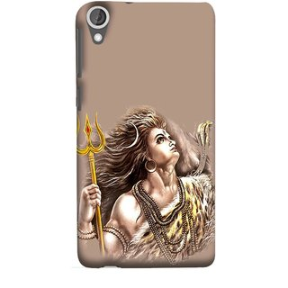 FUSON Designer Back Case Cover For HTC Desire 825 (Angry Lord Shiva Rudra Nag Ganga Golden )