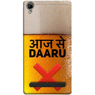 FUSON Designer Back Case Cover For Intex Aqua Power Plus :: Intex Aqua Power + (Aaj Se Drink Band Cold Chilled Beer Glass )
