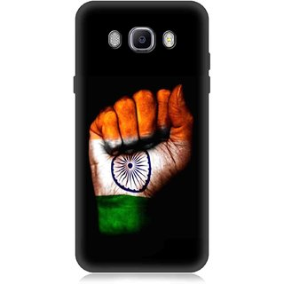Samsung Galaxy On 8 Designer back case By SLR  ( SMON8_SLR3DAA_G0057 )