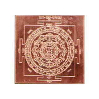 Pure Copper Shree Yantra For Wealth Gook Luck