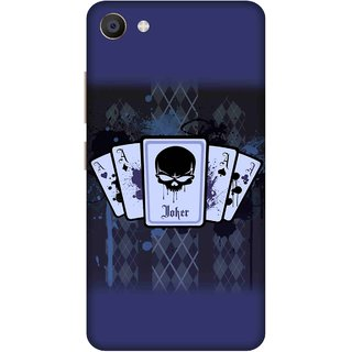 Print Opera Hard Plastic Designer Printed Phone Cover for Vivo X7 Joker in blue texture