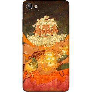 Print Opera Hard Plastic Designer Printed Phone Cover for Vivo V5 Plus Lord