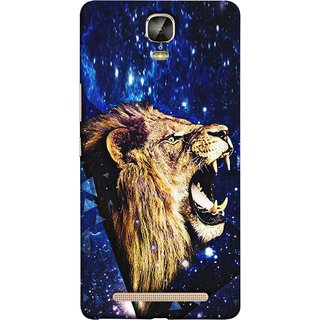 FUSON Designer Back Case Cover For Gionee Marathon M5 Plus (Wallpaper Abstract Grunge Whiskers Sharp Teeth )