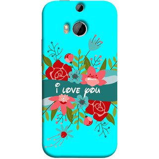 FUSON Designer Back Case Cover For HTC One M9 Plus :: HTC One M9+ :: HTC One M9+ Supreme Camera (Pink Red Wallpapers Flowers Lovers Boyfriends )